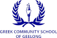 cropped-geelong-greek-school-logo-blue-2